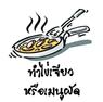 icn_omelet_th